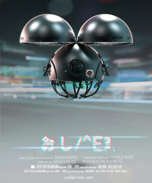 3D_Sci-Fi_Bug