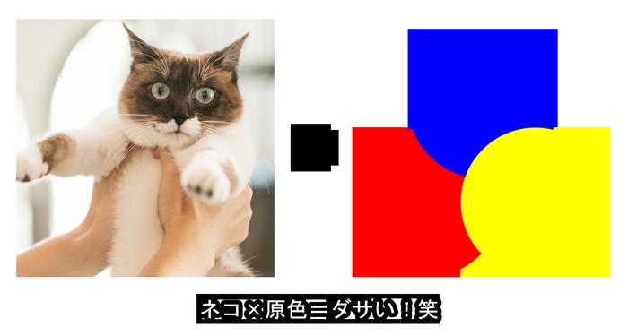 dasaneko_etc_02
