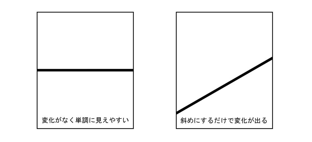 sf_making_E_02