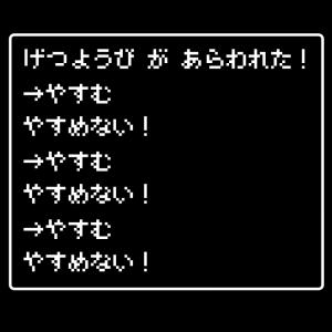 syachiku_01