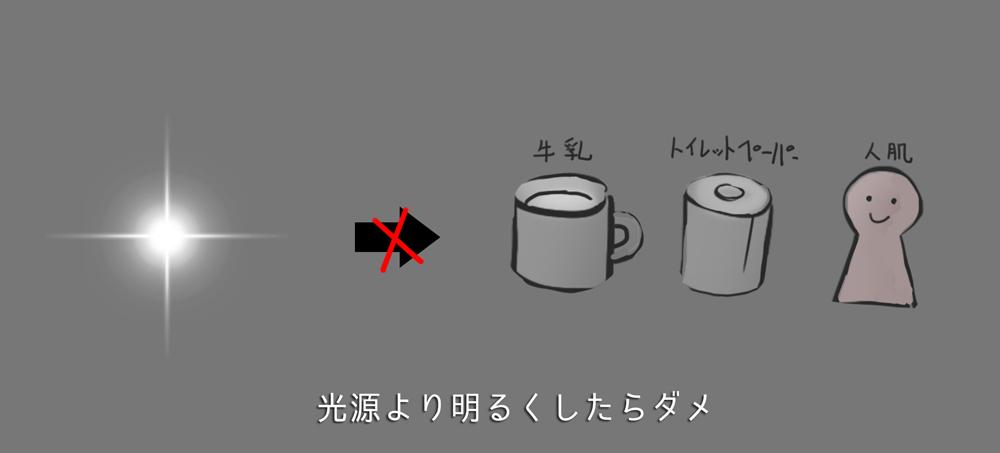 szi_atsunuri_05