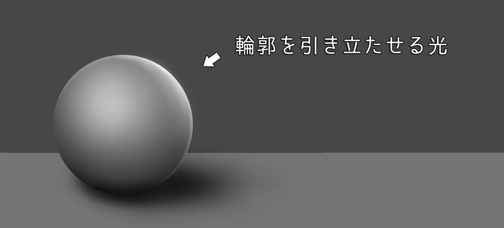 szi_atsunuri_07